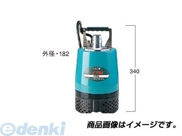日立工機 [AP 250 50HZ] 「直送」【代引不可・他メーカー同梱不可】 工事用水中ポンプ AP25050HZ【送料無料】