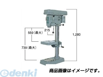 日立工機 B 23SL 3-200V 直送 代引不可・他メーカー同梱不可 卓上ボール盤 B23SL3200V