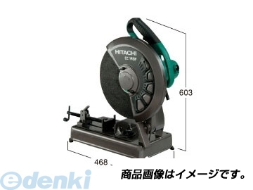 日立工機 [CC 14SF 100V] 「直送」【代引不可・他メーカー同梱不可】 高速切断機 CC14SF100V【送料無料】