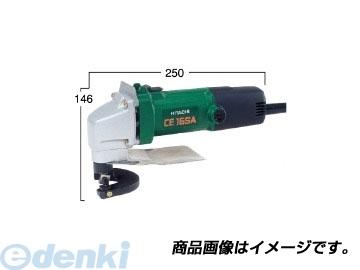 日立工機 CE 16SA ハンドシャ CE16SA【送料無料】