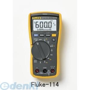 フルーク FLUKE FLUKE-114 デジタルマルチメーター FLUKE114【送料無料】