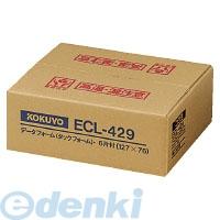 コクヨ KOKUYO 51030490 タックフォーム 11X9 6片 500枚 ECL-429