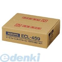 コクヨ KOKUYO 51030520 タックフォーム 12X10 15片 500枚 ECL-459