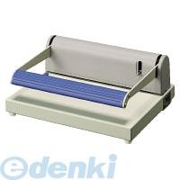 コクヨ(KOKUYO) [51062064] 多穴パンチバインダー用26・30穴 穴径5.5mm PN-50N【送料無料】