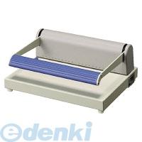 コクヨ(KOKUYO) [51062071] 多穴パンチデータバインダー用22穴 穴径4.5mm PN-51N【送料無料】