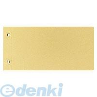 コクヨ KOKUYO 51669959 20個入 ツ-71 超激安特価 伝票サイズ まとめ買い特価 綴込表紙C クラフトタイプ