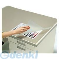 コクヨ(KOKUYO) [51693916] デスクマット軟質再生オレフィン系樹脂 つや消しW下敷付1187x687 マ-627M