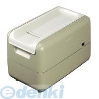 コクヨ KOKUYO 62072090 黒板ふきクリーナー W265xD155xH175mm KS-600S