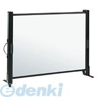 コクヨ KOKUYO 53296368 テーブルトップ40型スクリーン KM-KP-40