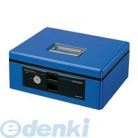 コクヨ(KOKUYO) [54670440] 手提げ金庫(スタンダード)B5シリンダー錠青 CB-Y12B