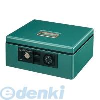 コクヨ(KOKUYO) [54670525] 手提げ金庫A4シリンダー錠・ダイヤル錠緑 CB-11G【送料無料】