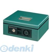 コクヨ(KOKUYO) [54670563] 手提げ金庫B5シリンダー錠・ダイヤル錠緑 CB-12G