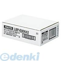 コクヨ KOKUYO 54949799 カラーLBP&コピー用紙ラベル<リラベル>はかどり12面500枚 LBP-E80642