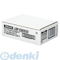 コクヨ(KOKUYO) [54949874] カラーLBP&コピー用紙ラベル<リラベル>はかどり18面角丸500枚 LBP-E80650【送料無料】