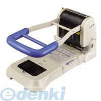 コクヨ KOKUYO 58916766 強力パンチ穴径6mmピッチ80mm最大穿孔枚数PPC用紙330枚 PN-36