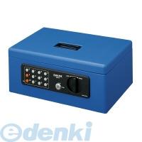 コクヨ(KOKUYO) [58918012] 手提げ金庫(テンキー付き)A4 青 CB-T11B【送料無料】