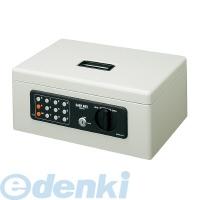 コクヨ(KOKUYO) [58918029] 手提げ金庫(テンキー付き)A4 ライトグレー CB-T11M【送料無料】