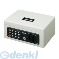 コクヨ(KOKUYO) [58918043] 手提げ金庫(テンキー付き)B5 ライトグレー CB-T12M【送料無料】