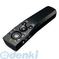 コクヨ KOKUYO 59356028 プレゼンテーションマウス<GREEN> UDシリーズ ELA-MGU91【送料無料】
