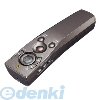コクヨ(KOKUYO) [59356035] プレゼンテーションマウス<RED>(UDシリーズ) ELA-MRU41【送料無料】