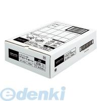コクヨ(KOKUYO) [51251130] レーザープリンタ用ラベルシート LBP-A93N【送料無料】