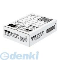 コクヨ(KOKUYO) [61201255] カラーLBP&PPC用紙ラベル A4 21面500枚 LBP-F7160-500N【送料無料】