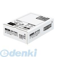 コクヨ KOKUYO 61201453 カラーLBP&PPC用紙ラベル A4ノーカット500枚 LBP-F90N