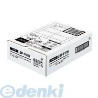 コクヨ KOKUYO 61201460 カラーLBP&PPC用紙ラベル A4 10面500枚 LBP-F91N