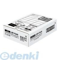 コクヨ KOKUYO 61201484 カラーLBP&PPC用紙ラベル A4 24面500枚 LBP-F94N