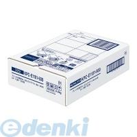 コクヨ KOKUYO 61897014 プリンタを選ばない はかどりラベル A4 10面 500枚 KPC-E1101-500