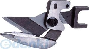 室本鉄工(株) [E300] プレートシャー用替刃直線切りタイプ E300