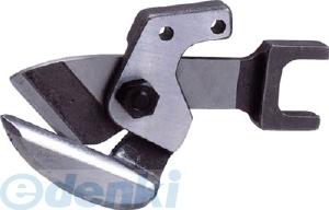 室本鉄工 株 E300S プレートシャー用替刃曲線切りタイプ E300S