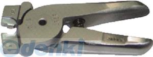 室本鉄工(株) [AR8P-2.0] エアーニッパ替刃接続端子用圧着刃2.0sq AR8P2.0