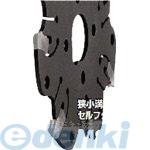 京セラ KYOCERA MSTA03N089-7T ミーリング用ホルダ MSTA03N0897T