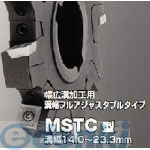 京セラ KYOCERA MSTC125SR1618-10-8T ミーリング用ホルダ MSTC125SR1618108T