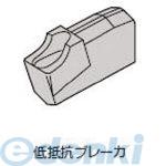京セラ KYOCERA SLT22-20SKD CA0835 ミーリング用チップ CA0835 CVDコーティング 10コ入 SLT2220SKDCA0835