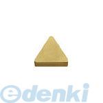 京セラ(KYOCERA)[TNMN160416S02020 KBN900] CBNチップ KBN900 コーティングCBN TNMN160416S02020KBN900