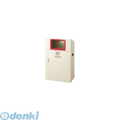 山崎産業(CONDOR) [YW212LID]リサイクルボックスYO-50 Rもえるごみ 361-9192 【キャンセル不可】