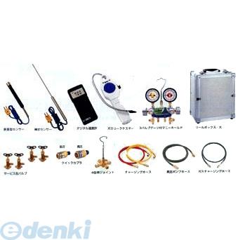 デンゲン DENGEN CP-3VS ガスチャージセット R-12 CP-MG300N入 CP3VS