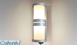 NECライティング SXWE-LE261715-SL LEDポーチライト 防雨形 センサー付 SXWELE261715SL