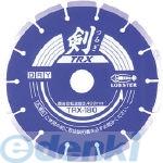 ロブテックス LOBSTER TRX 150 ダイヤモンドホイール TRX150