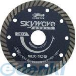 ロブテックス LOBSTER WX 125 ダイヤモンドホイール WX125