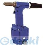 ロブテックス LOBSTER AR 2000S エアーリベッター AR2000S