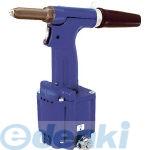 ロブテックス LOBSTER AR 2000H エアーリベッター AR2000H