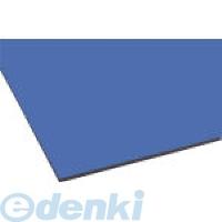 テラモト[MR-008-010-3] TRYクッションシート ブルー MR0080103【送料無料】
