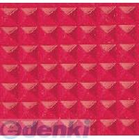 【個数:1個】テラモト[MR-141-156-2]「直送」【代引不可・他メーカー同梱不可】ビニール長マットピラミッド赤 MR1411562