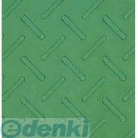 テラモト[MR-151-105-1]エスゴムマット 緑 MR1511051