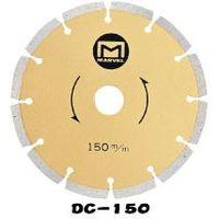 マーベル MARVEL DC-125 ダイヤモンドカッター DC125