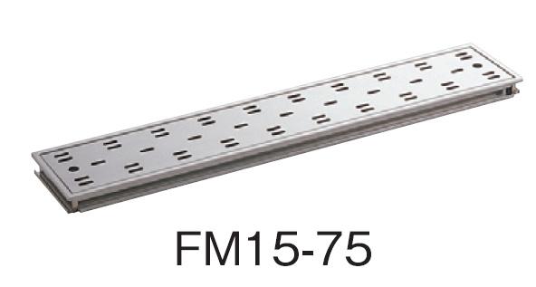 【ポイント最大29倍 3月25日限定 要エントリー】サヌキ SPG FM15-75 ハイとーる浅型 幅150mmタイプ FM1575