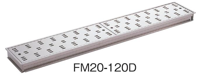 サヌキ SPG FM20-120D ハイとーる深型 幅200mmタイプ FM20120D